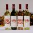 Ochutnávky Svätokatarínskych vín